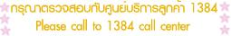 contact_cart.png